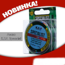 Леска флюорокарбон Coating K.D.F. Specialist